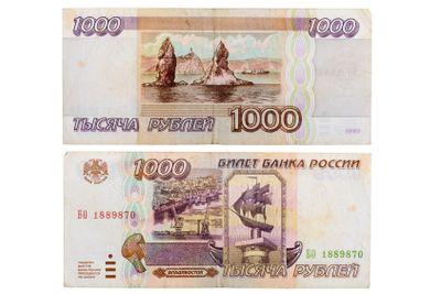 RUSSIA CIRCA 1995 a banknote of 10000 rubles