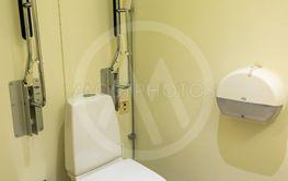 Toalett stol
