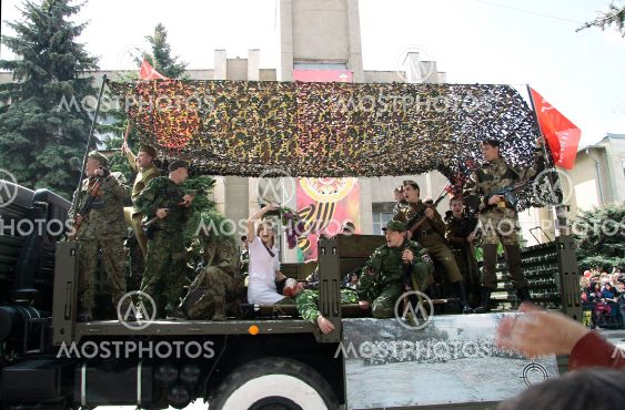 Celebration Of The 71Th Anniversary Of The Victory Day,...