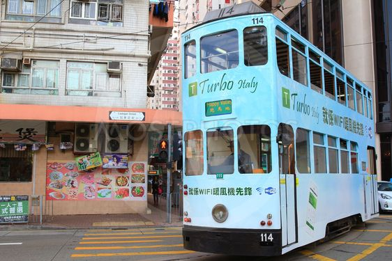 tram at Kennedy Town, hong kong