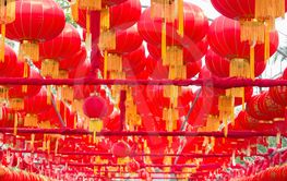 DOF Chinese paper lanterns for background