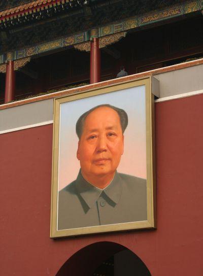 Mao in the frame