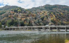 Togetsukyou Bridge during autumn season in Arashiyama,...