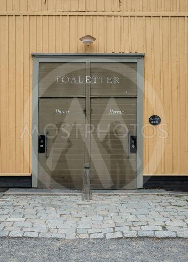 Toaletter vid Koppartälten i Hagaparken, Solna.