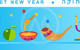Happy Rosh Hashanah greeting card - Jewish New Year...