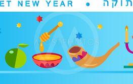Happy Rosh Hashanah greeting card - Jewish New Year...