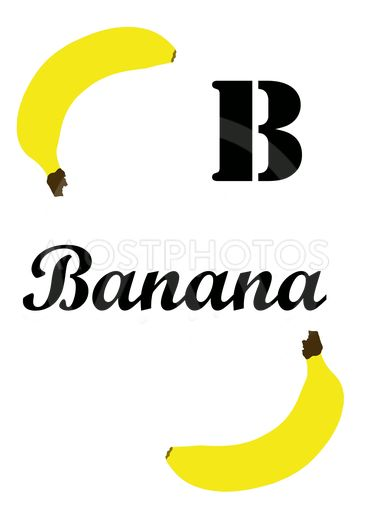 banana illustration with the letter B