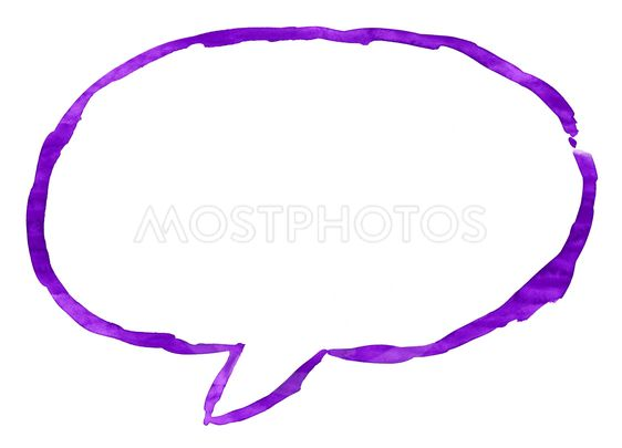 Violet ellipse speech bubble icon with watercolor paint...