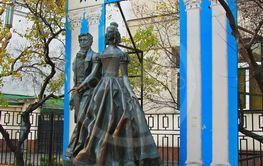 Monument to Alexander Pushkin and Natalia Goncharova on...