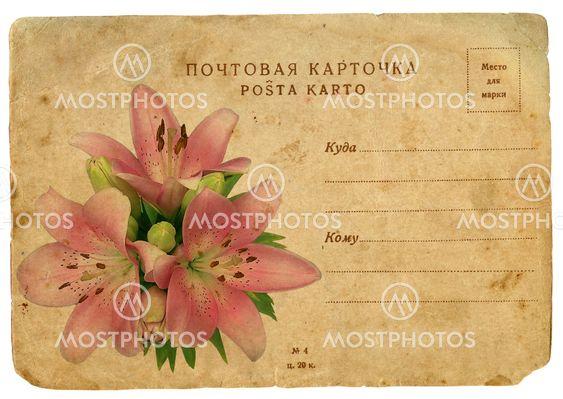 dating vanha posti kortti kuvia