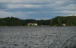 Utsikt över Långsjön #1