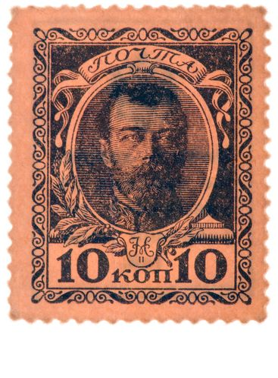 postage stamp Russian tsar