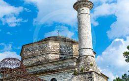 Fethiye Mosque with the Tomb of Ali Pasha on the left,...
