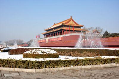Forbidden City Entrance