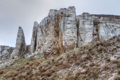 The rocky outcrop