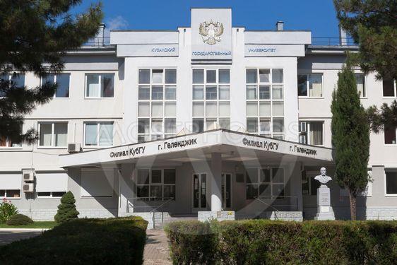 Branch The Kuban State Univ By Nikolay Mukhorin Mostphotos