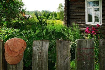 village fence