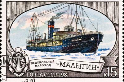 "postage stamp shows russian icebreaker ""Malygin"""