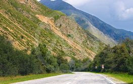 Mountain highway and landscape. North Caucasus travel