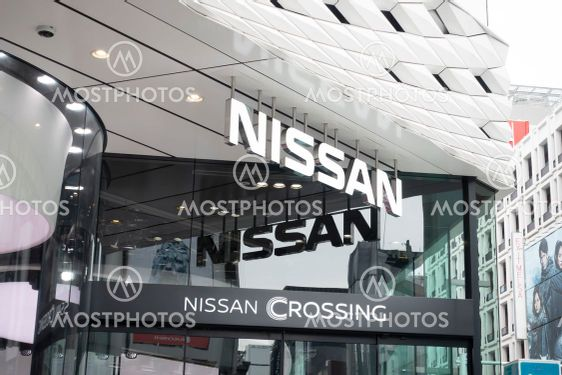 Nissan Crossing showroom in Ginza, Tokyo