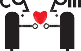 Man, woman and a heart symbol isolated illustration