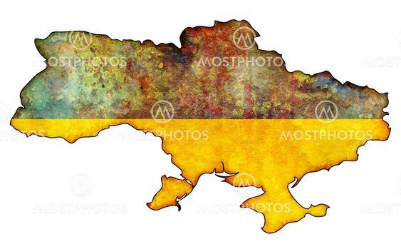 ukraine flag on territory