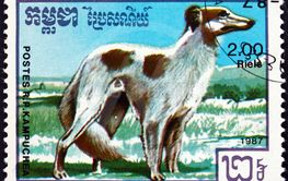 Postage stamp Cambodia 1987 borzoi, a domestic dog