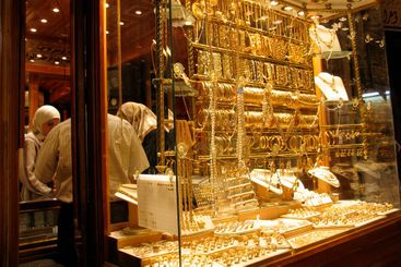 Gold Store