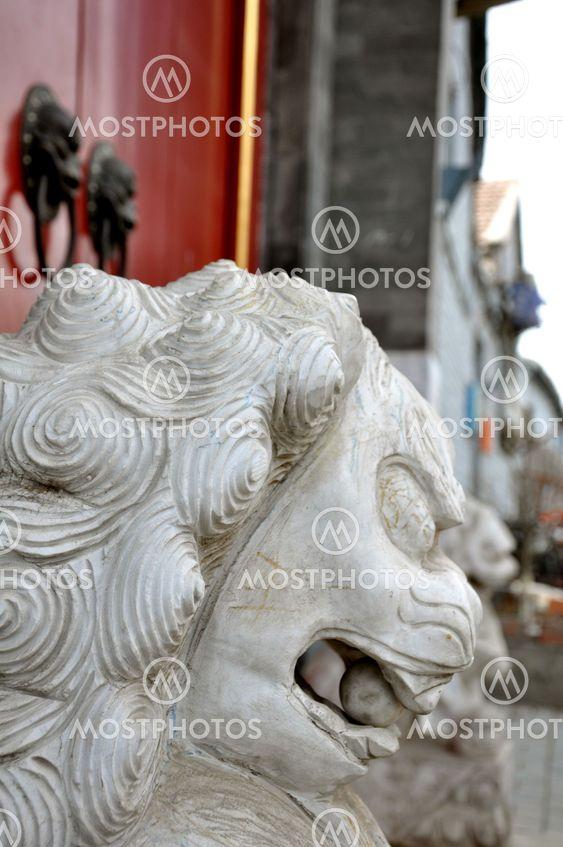 White Lion Figure