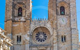 The Old Santa Maria Church in Lisbon, Portugal