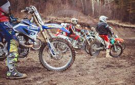 Novokuzneck, Russia - 21.04.2018: bikers before the start