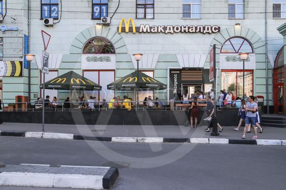 McDonald's i Ryssland